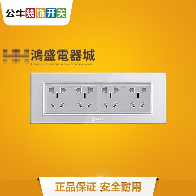 公牛118型开关插座12孔厨房电源20孔墙壁面板 G26Z456 满月银色