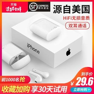 领10元券购买无线耳机iphone 小米苹果11华为oppo