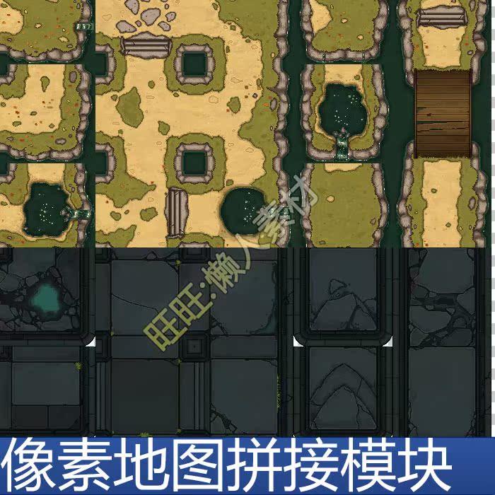 像素风格 地图拼接素材方块组件无缝拼接 手游游戏素材