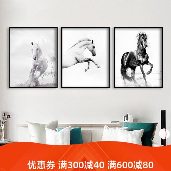 现代简约客厅餐厅装饰画沙发背景墙三联挂画骏马奔跑竖幅玄关壁画图片