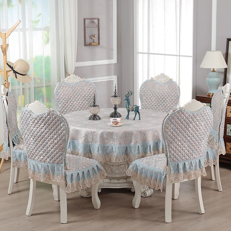Скатерти и чехлы для стульев Артикул 590612915089