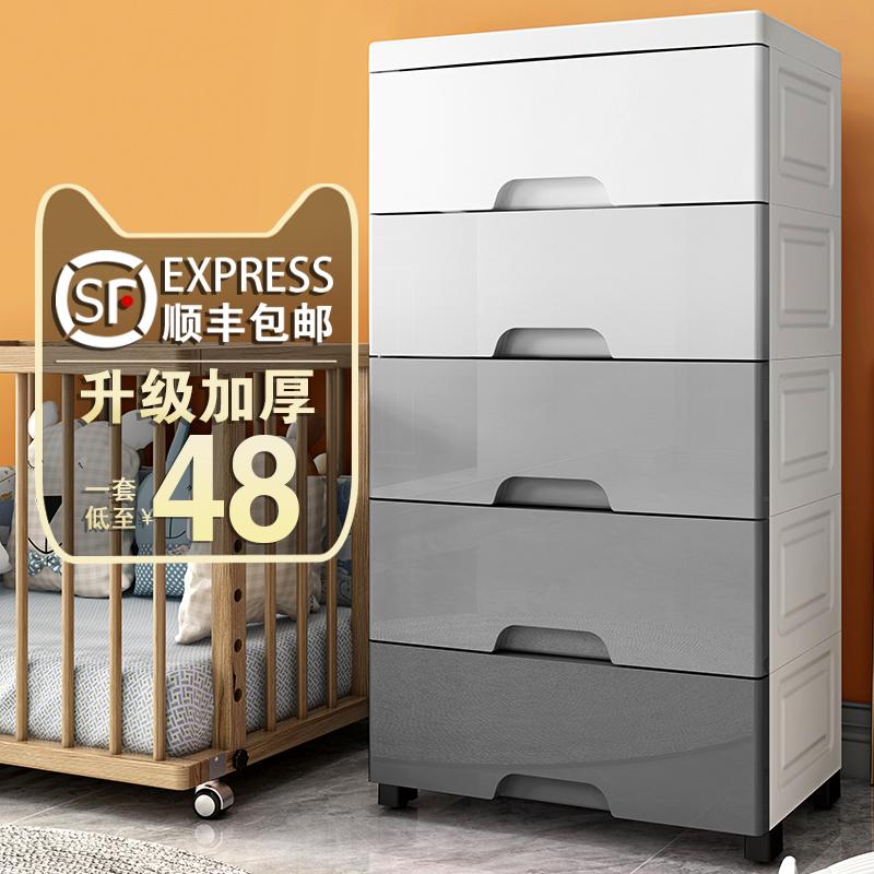 45宽顺丰包邮纯色抽屉式收纳柜子省空间收纳柜儿童衣服家用塑料柜
