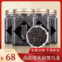 礼盒装台湾油切黑乌龙金梅碳焙高山冻顶乌龙老茶王特惠包邮300g