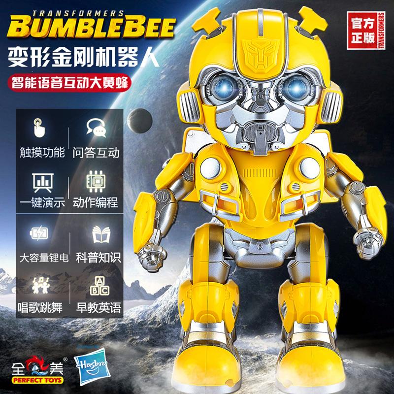 Роботы игровые Артикул 609130171354