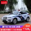 星辉宝马X6警车遥控汽车电动声光漂移越野大号警车模型男孩玩具