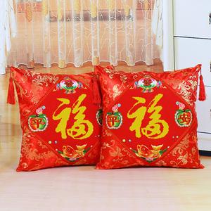 新款印花十字绣抱枕一对福字客厅平安福汽车枕沙发靠垫