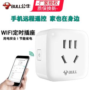 公牛wifi定时插座智能家居开关手机远程无线遥控制面板电源开关