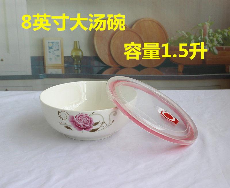 保鲜碗吃面8英寸带盖陶瓷1.5汤碗