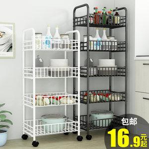 厨房置物架水果菜篮架落地多层可移动卧室带轮收纳架手小推车浴室