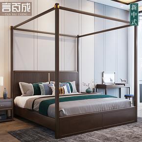 新中式实木架子床1.8米双人床1.5古典禅意民宿主卧室现代简约家具