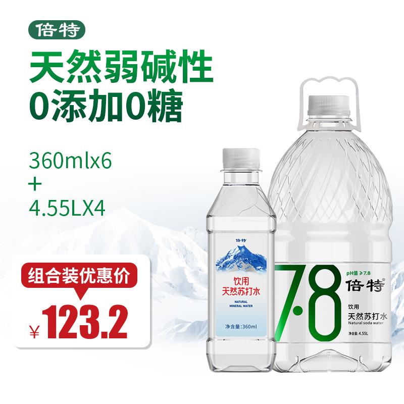 倍特天然大桶装水 无糖苏打水 组合装[4.55L*4+360*6瓶]