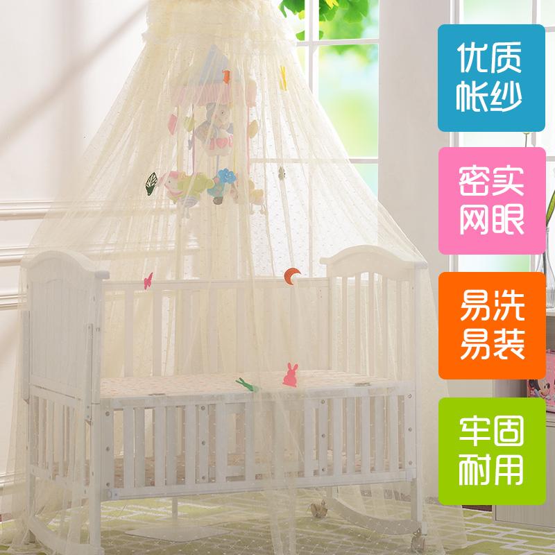 嬰兒床蚊帳帶支架寶寶蚊帳罩小孩兒童床可折疊蚊帳防蚊蒙古包