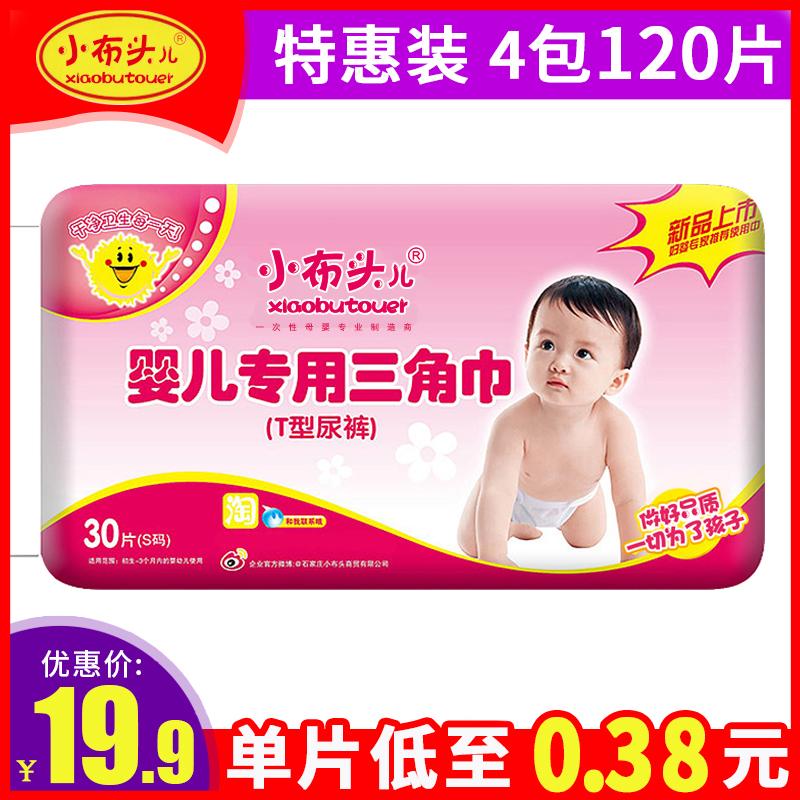 Детские пеленки Артикул 581000632259