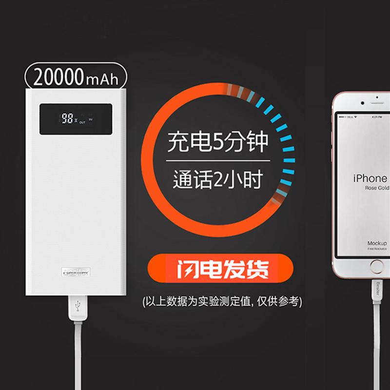 倍斯特20000毫安充电宝QC3.0双向快充18W聚合物电芯快速type-c移动电源魅族华为快充大容量超级闪充适用苹果X