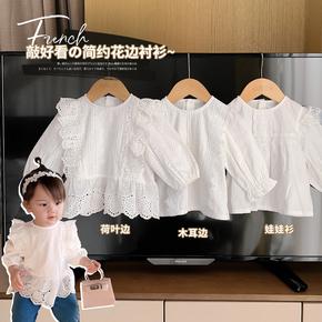 陈大猪L妈 女宝宝蕾丝小衬衫韩版春季婴儿花边打底衫洋气小童上衣