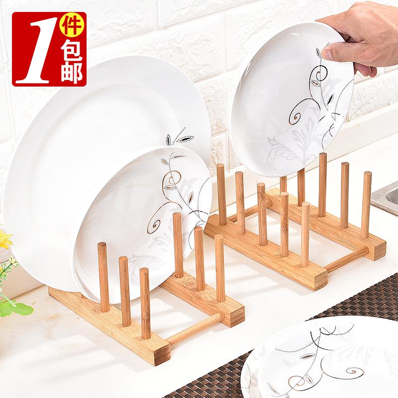 木质厨房盘子家用收纳可拆卸锅盖架