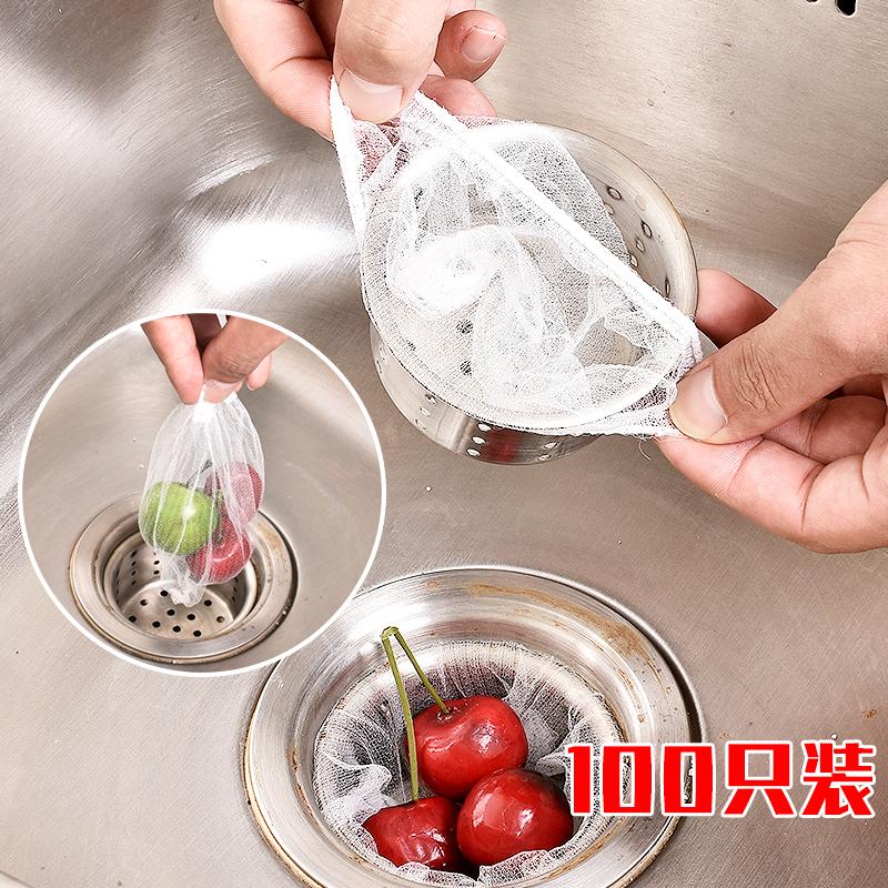 100只厨房排水口残渣过滤网垃圾袋水池防堵塞隔水袋 水槽水切袋网