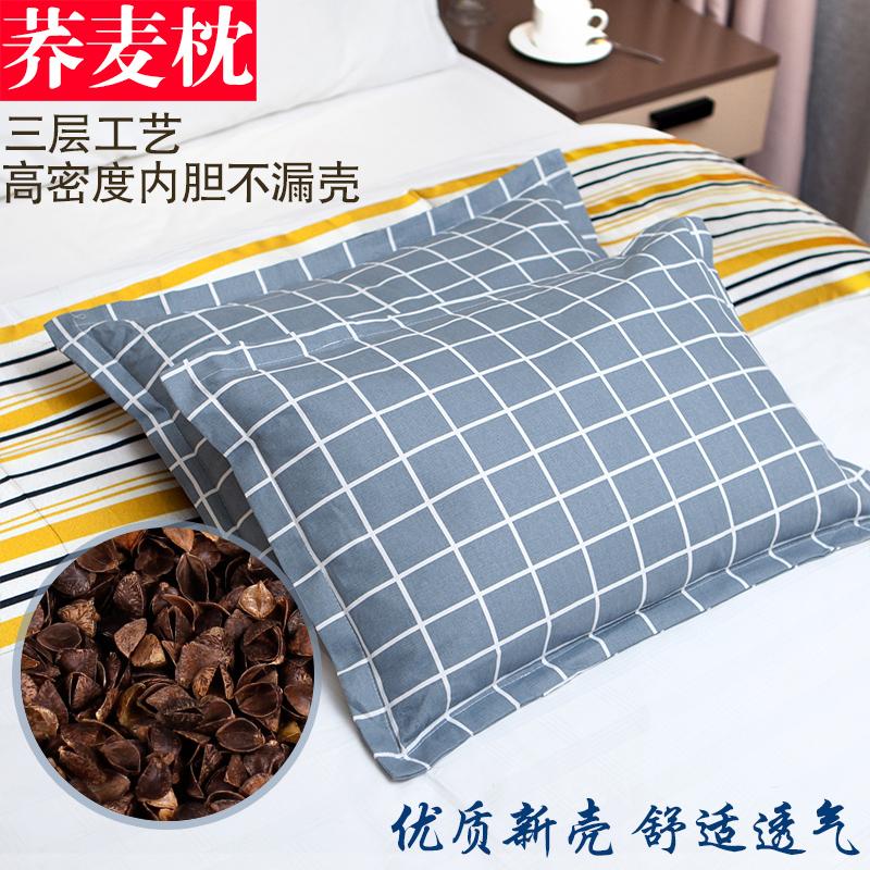 荞麦枕头荞麦皮枕芯全荞麦护颈枕头成人颈椎枕夏天荞麦壳枕头单人