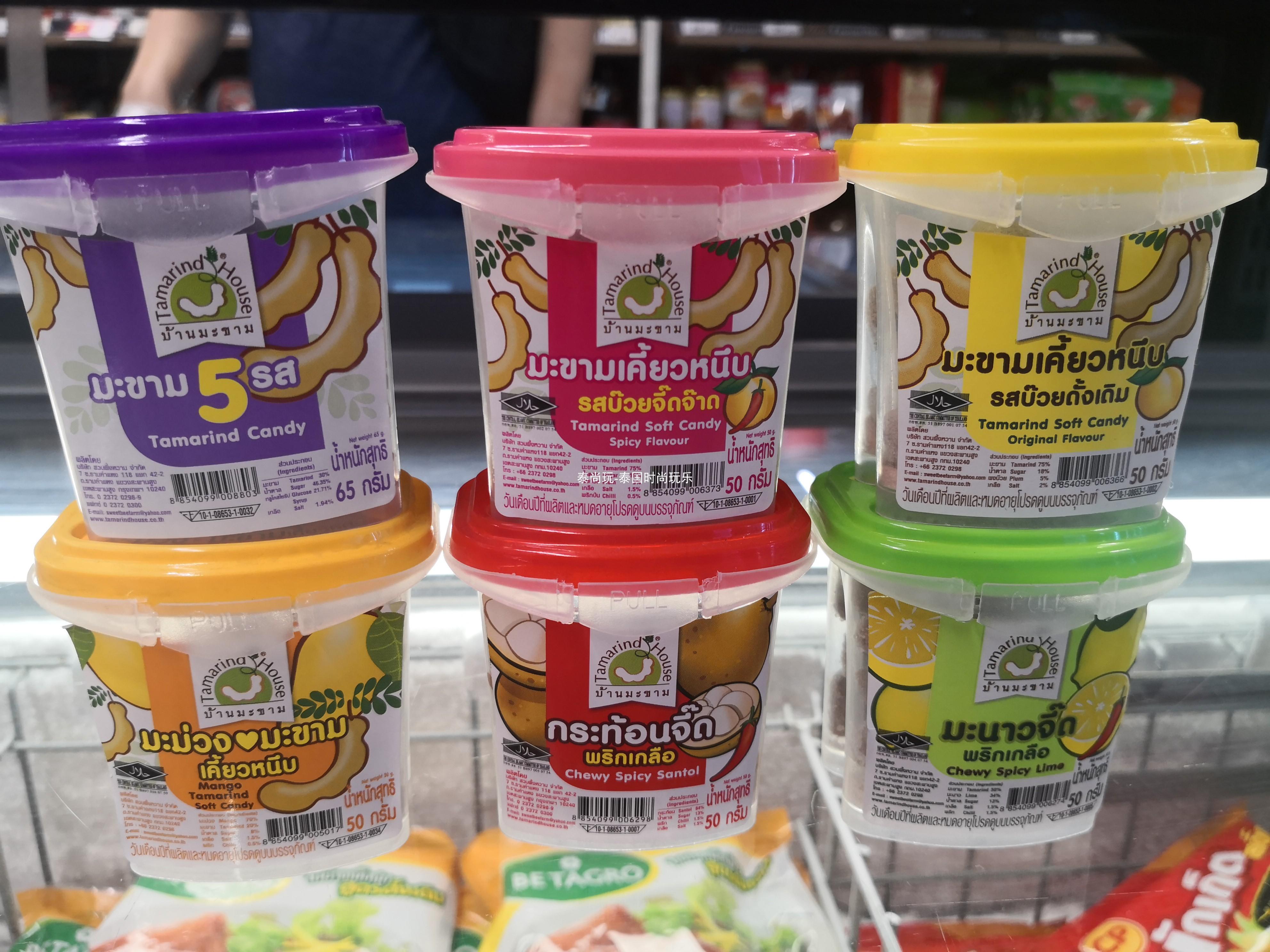 泰国直邮711TAMARIND HOUSE罗望子酸角果酸豆角糖果50克满百包邮