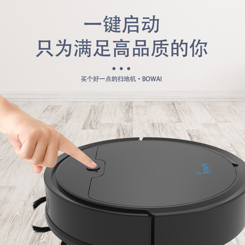 Sweeper robot home full-automatic sweeping mop integrated intelligent ultra-thin three in one rechargeable vacuum cleaner gift