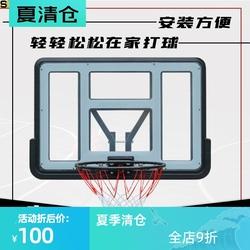 挂壁式篮球框儿童青少年家用室内户外可升降标准篮板挂墙式篮球架