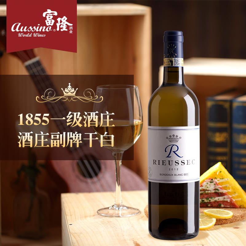 富隆酒业 法国原瓶进口波尔多拉菲丽丝干白葡萄酒750ml 2012年份