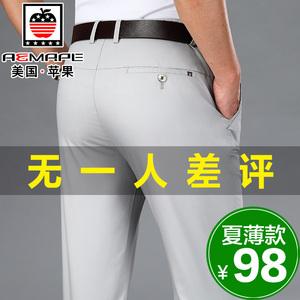 夏季超薄款竹纤维休闲裤男士宽松直筒冰丝商务西裤男装长裤子男裤