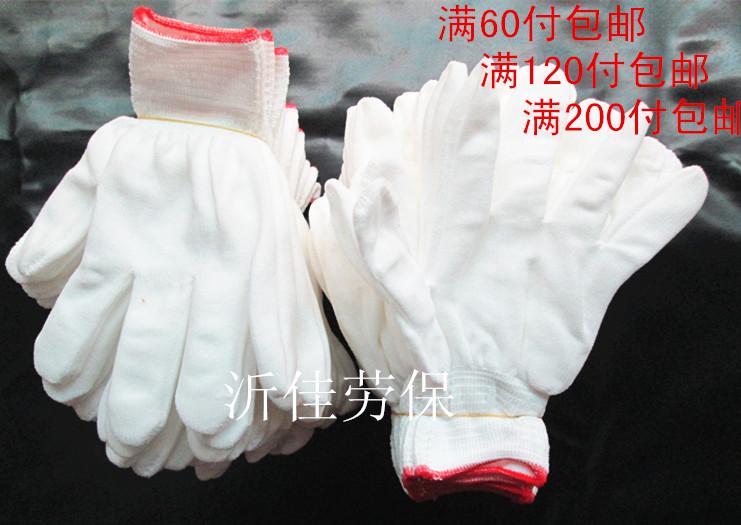 Бесплатная доставка белый нейлон 13 игла труд страхование перчатки нейлон перчатки полуфабрикат сделать промышленность перчатки тонкая модель паста ручной работы сделать перчатки