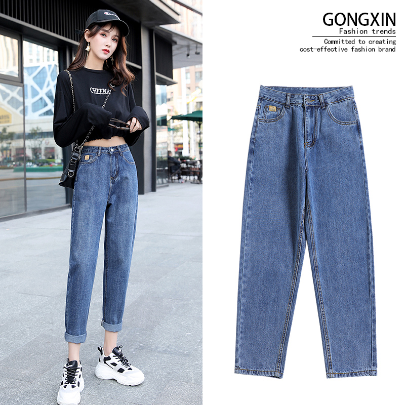 Spring High Waist Wide Leg Jeans Womens straight tube loose and versatile nine points autumn small leg thick skinny daddy pants