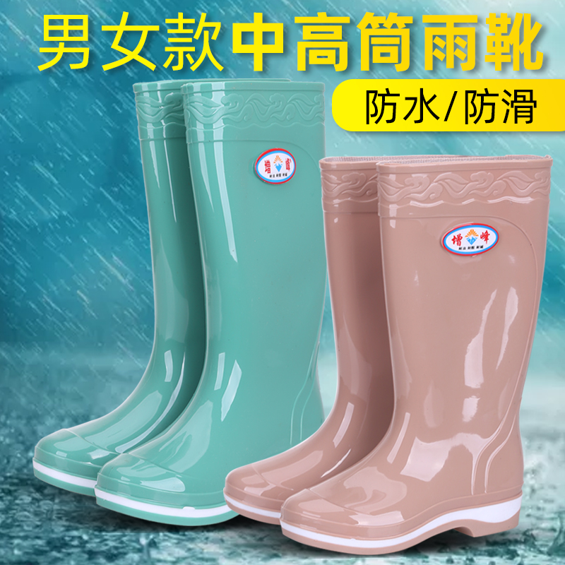 Medium high rain shoes, women's labor protection, low top overshoes, water boots, men's antiskid, women's rain boots, waterproof shoes, warm rubber shoes