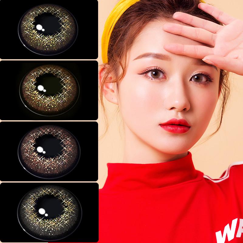 魅瞳星空美瞳2片年抛韩国进口彩色隐形眼镜小直径网红同款混血QR