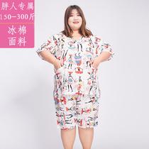 150-300斤春夏大码睡衣家居服女冰丝胖加肥加大纯棉套装薄款汗蒸