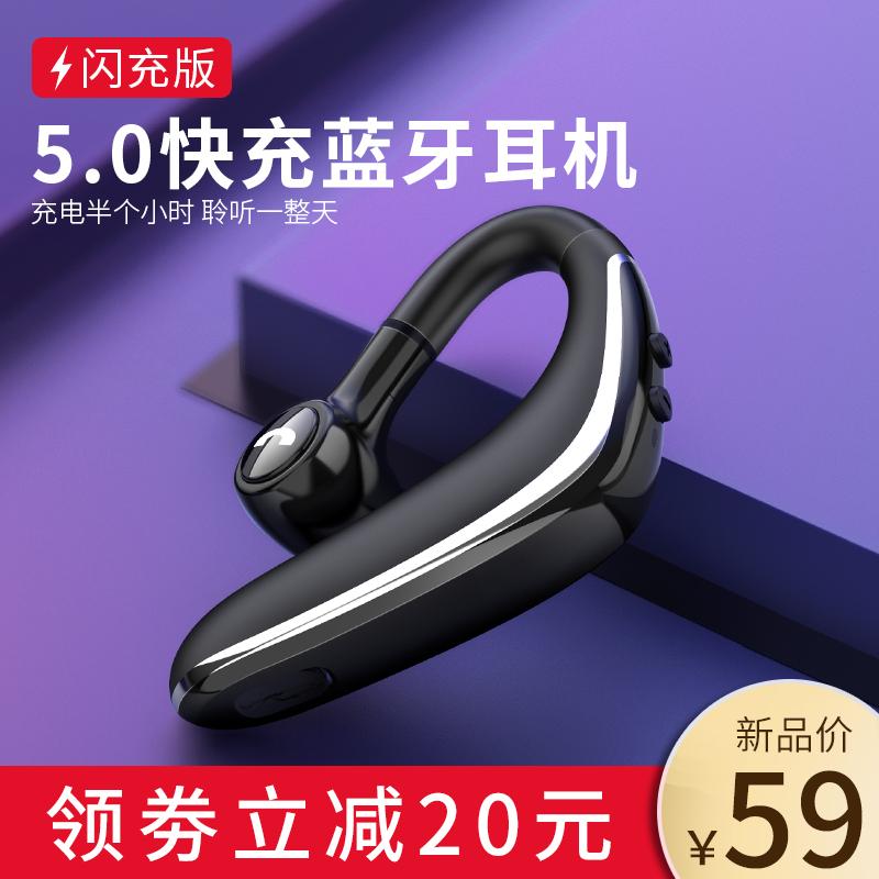 铂典X01 无线蓝牙耳机单耳开车专用超长待机续航入耳式监听适用于小米vivo华为男 可接听电话篮牙挂耳式无痛