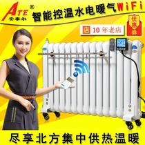 安泰尔加热水电暖气片家用智能节能加水电暖器注水电暖气片取暖器