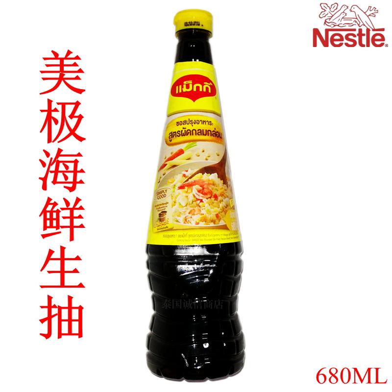 泰国进口雀巢新Maggi美极海鲜生抽酿造酱油泰式料理烹饪调料680ML