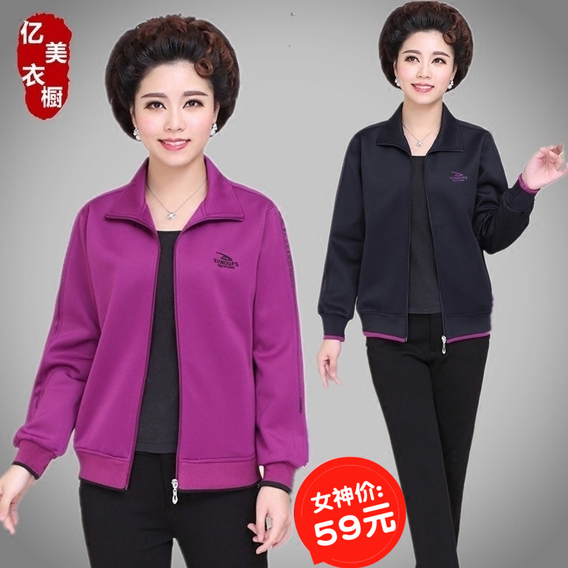 Middle aged and elderly spring sports jacket womens casual jacket large size mothers middle-aged Sportswear Jacket