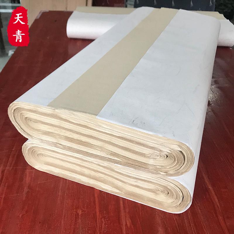 Бумага из бамбука Артикул 528108275810