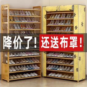 鞋架子门口放家用经济型鞋柜置物架