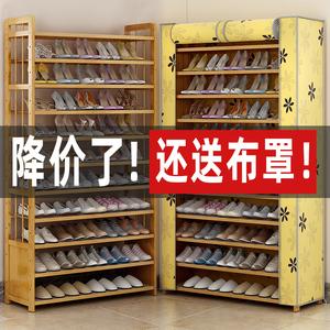 鞋架子多层简易门口放家用经济型鞋柜室内好看收纳置物架宿舍防尘