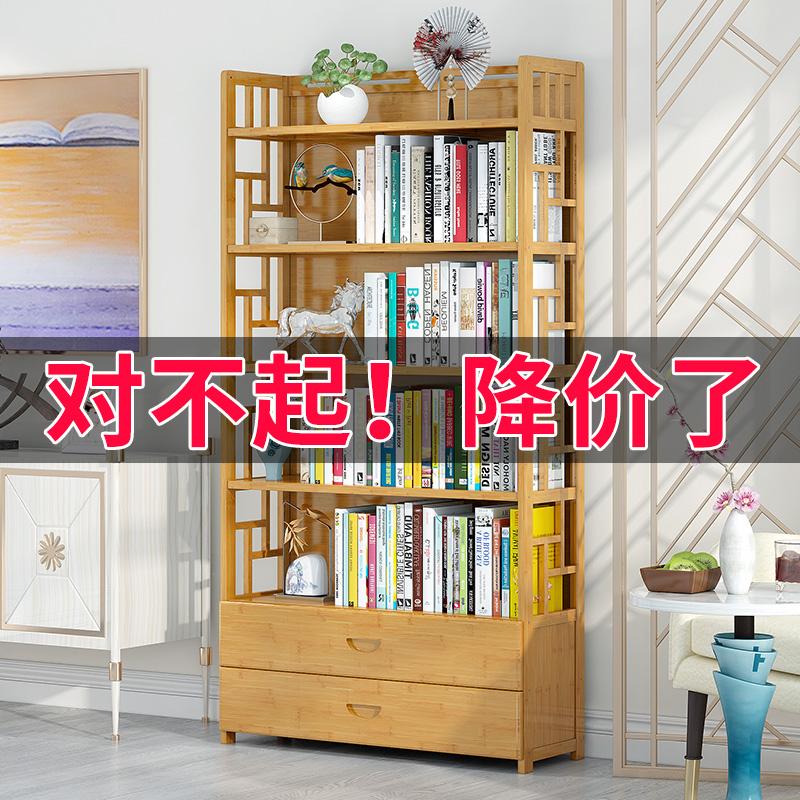 书架置物架落地简易家用桌上学生书柜现代简约落地实木书架省空间