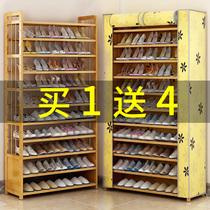 鞋架子多层简易门口经济型鞋柜简约现代家用收纳柜置物架宿舍防尘