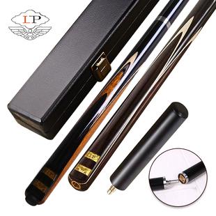 LP球杆手工杆台球杆斯诺克黑8小头杆桌球杆中式黑八台球杆10mm
