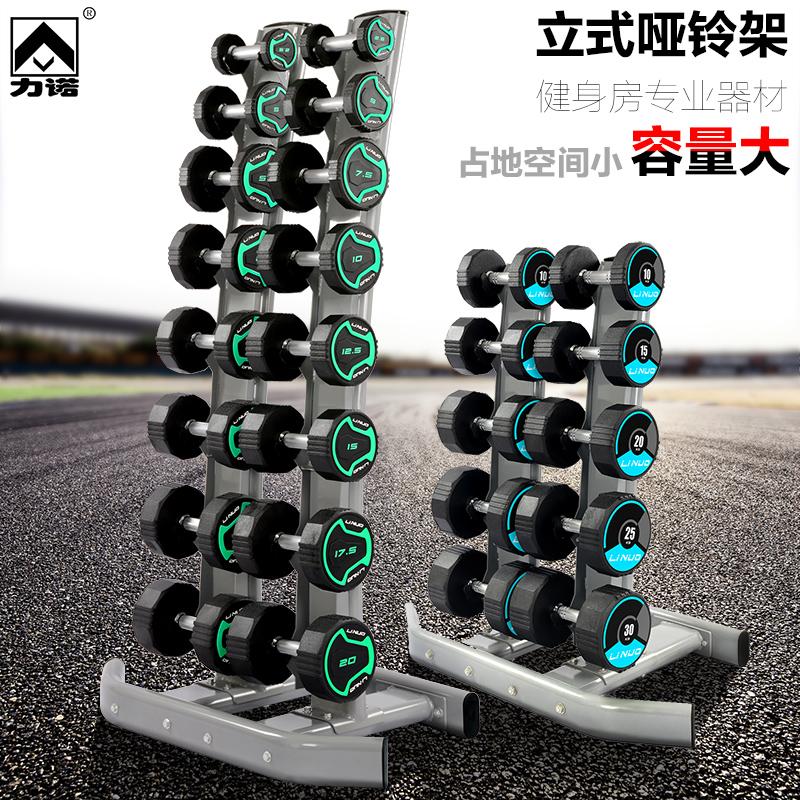 包胶哑铃套装组合5kg10一对高端商用固定式实心铁纯钢家用哑铃架