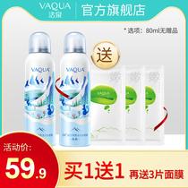 爽肤水修护水润滋养补水保湿350ml森田要妆氨基酸修护化妆水
