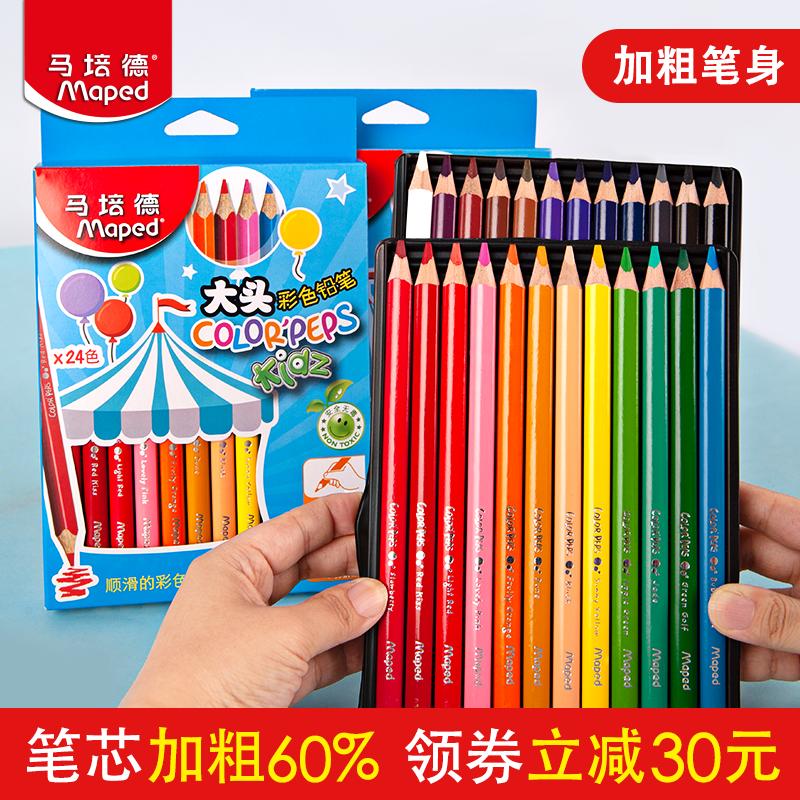 马培德彩色铅笔儿童粗杆油性彩铅24色幼儿园专用加粗三角杆画画笔