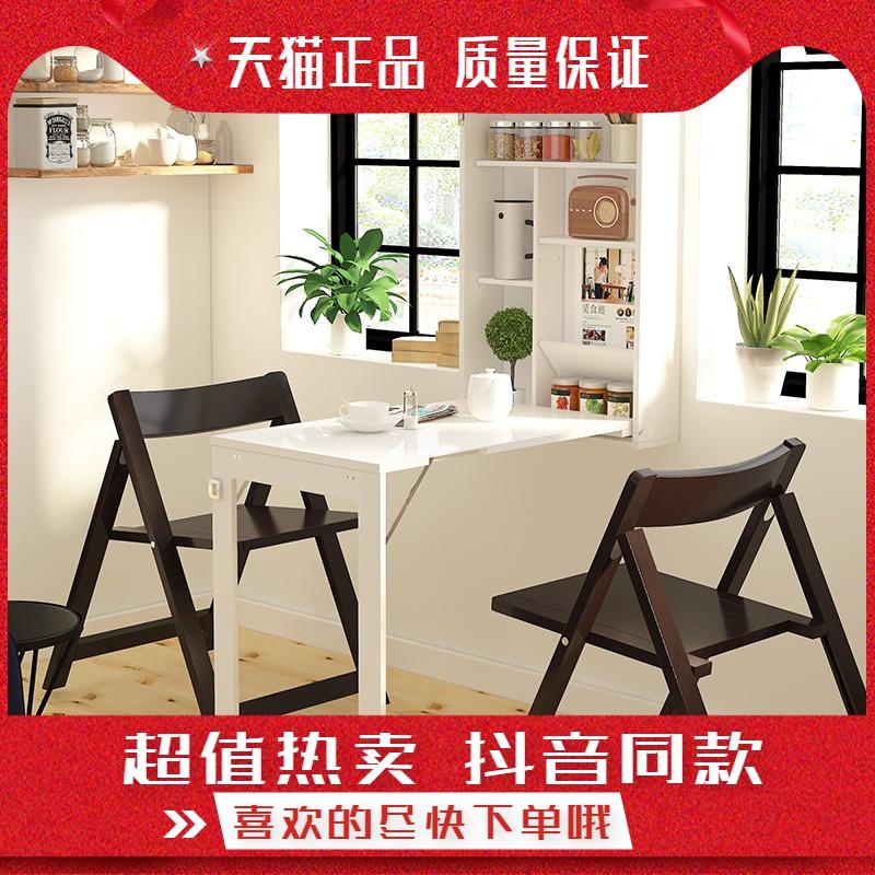 颦隐形壁挂墙上折叠餐桌小户型伸缩家用多功能墙桌椅吃饭折叠桌子,可领取10元天猫优惠券