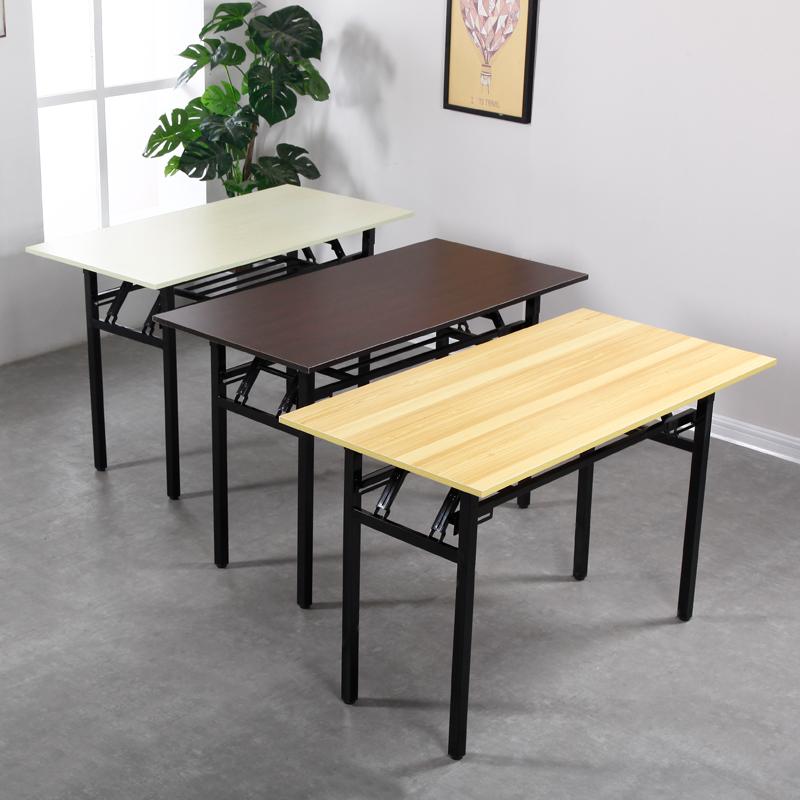 长方形折叠桌培训桌子摆摊桌子餐桌学习桌电脑桌家用桌子美甲桌,可领取3元天猫优惠券