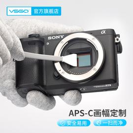 VSGO威高coms全半畫幅尼康索尼ccd單反相機cmos傳感器清潔棒套裝圖片