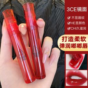 现货韩国3ce玻璃唇釉新款水光镜面光感水润果汁唇釉成膜持久滋润