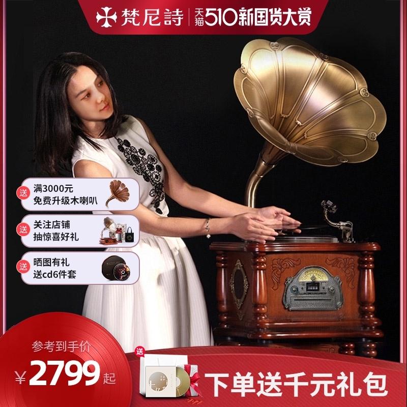 梵尼诗留声机复古黑胶唱片机客厅音响老式电唱机25X欧式蓝牙音箱 Изображение 1